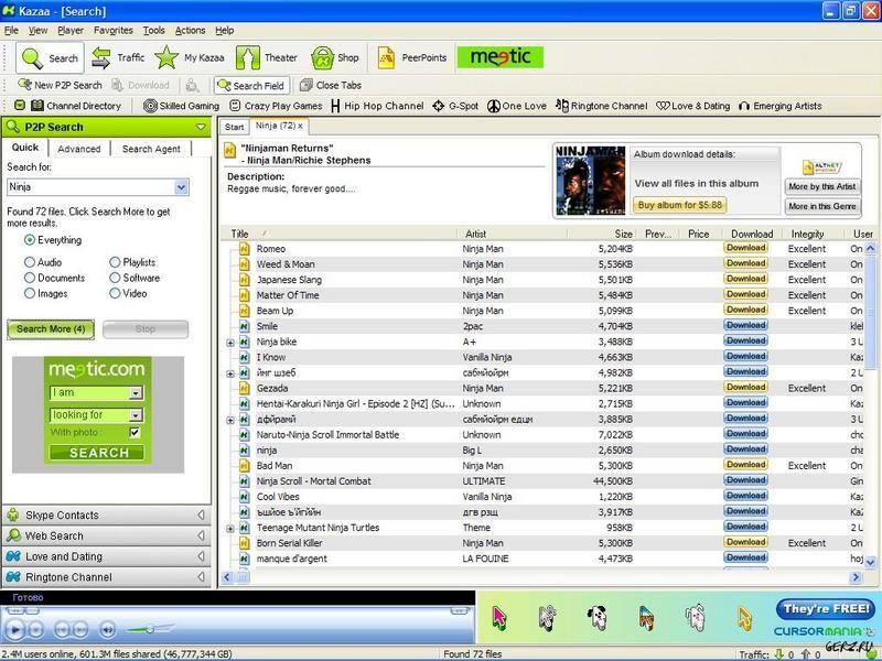 Kazaa music software